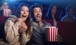 ทายใจจากนิสัยการเลือกที่นั่งในโรงภาพยนตร์