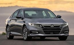 ไปดู Honda Accord 2019 ใหม่ ทั้งภายนอก-ภายในก่อนเปิดตัวจริง มี.ค.62 นี้