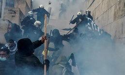 """ชาวกรีซปะท้วงเดือดรัฐบาล หลังรับรองเปลี่ยนชื่อประเทศ """"มาซิโดเนีย"""""""