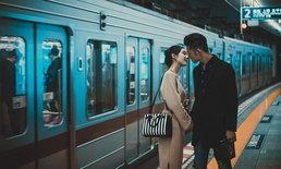 4 เคล็ดลับรักษาความสัมพันธ์ของคู่รักระยะทางไกล