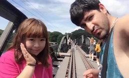 โซเชียลจีนฮือฮา สาวจ้ำม่ำผู้ทลายกำแพงเชื้อชาติ ครองรักหวานคู่หนุ่มอิหร่าน