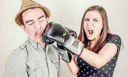 อย่าเพิกเฉยต่อเสียงบ่นในชีวิตคู่