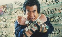 """เก๋ไม่หยอก ร้านนาฬิกาญี่ปุ่นใช้ท่า """"ไรเดอร์หมายเลข 1"""" ทำโฆษณาโปรโมทร้าน"""