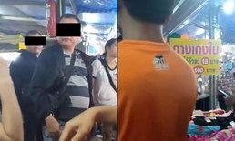 """ชาวเน็ตสับเละ เจ้าหน้าที่ทลายแผง """"กางเกงใน"""" แค่เพราะไม่ติดฉลากภาษาไทย"""