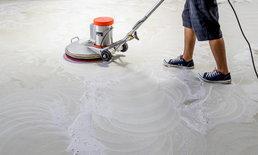 การทำความสะอาดคราบต่างๆ ของพื้นคอนกรีต