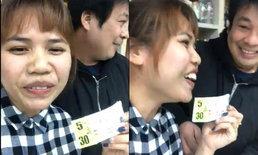 รางวัลที่ 1 อยู่เกาหลี! สาวไทยไกลบ้านดวงเฮง โกย 30 ล้าน ลั่นถูกหวยเพราะกตัญญูพ่อแม่
