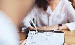 """""""อยากเป็น HR"""" ต้องเรียนอะไร อาชีพขับเคลื่อนบริษัท ที่ต้องมีความรับผิดชอบสูง"""