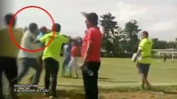 บอลจบคนไม่จบ กำนันสุราษฎร์ฯ ชักปืนขู่แข่งนักบอลเกาะพะงัน ฉุนประท้วงกรรมการ