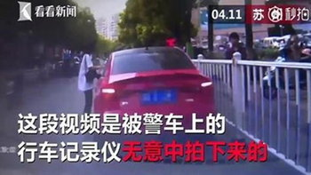 สาวจีนจอดรถผิดกฎ ควักใบสั่งติดหน้ารถตัวเองตบตาตำรวจ