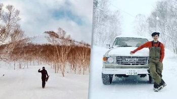"""""""เคน ธีรเดช"""" ส่งตรงภาพวิวจากบ้านที่ญี่ปุ่น ถูกหิมะปกคลุม สวยเหมือนภาพวาด"""
