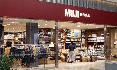 """จีนปรับเงิน """"มูจิ"""" ร้านค้าญี่ปุ่นกว่าล้านบาท เหตุระบุไต้หวันเป็นประเทศ"""