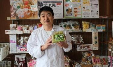อึแพนด้า! ขนมรูปแบบใหม่ของญี่ปุ่นจำหน่ายแล้วที่สถานีอุเอโนะ