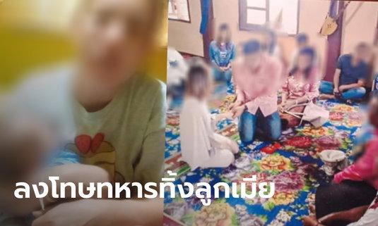 กองทัพบก สั่งลงโทษ ทหารหนีเมียไปแต่งงาน จำขัง 2 ครั้ง หักเงินเดือนเป็นค่าเลี้ยงดูบุตร