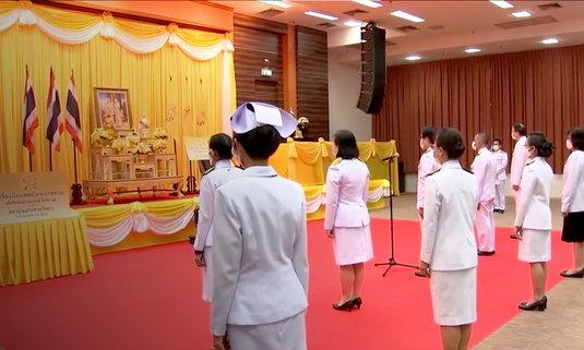 ในหลวง-พระราชินี พระราชทานอุปกรณ์ทางการแพทย์ แก่สถาบันประสาทวิทยา