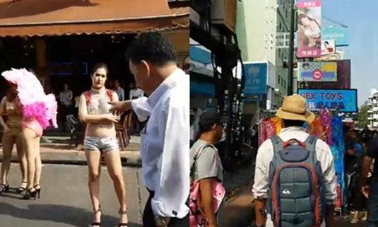 ตร.แจ้งข้อหาอนาจาร ถ่ายหนังเซ็กส์ทอย หวิวกลางถนนข้าวสาร