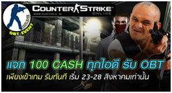 Counter –Strike ONLINE เกมFPS ระดับโลกเปิดให้เล่นแล้ว