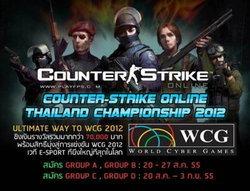 Counter-Strike ONLINE หาตัวแทนประเทศไทย ไปแข่ง WCG2012