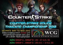 Counter-Strike ONLINE Thailand Championship 2012