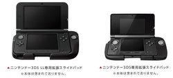 มาแล้ว! Pad เสริมสำหรับชาว 3DS XL