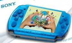 Sony ประกาศปรับลดราคา PSP พร้อมเปิดตัวเกมใหม่