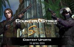 Counter-Strike ONLINE เปิดตัวแผนที่ใหม่ใจกลางกรุงเทพฯ