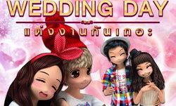 Audition Wedding Day พา 2 คู่รักล่องเรือ รอยัลเจ้าพระยาปริ๊นเซส