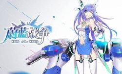 Name of the Nature เกมสาวน้อยเรือรบฉบับล้ำยุคแบบ 3D จาก Tencent