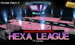 SF2 พร้อมหรือยัง? กับความท้าทายใหม่ในด่าน Hexa League!