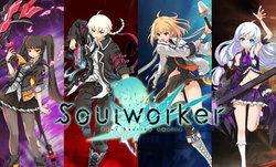 Soul Worker เกม Action สุดมันส์กราฟิกสไตล์อนิเมะเตรียมบุกเซิร์ฟอินเตอร์