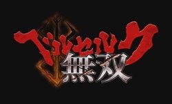 Berserk Musou เปิดตัวเกมชายคลั่งลุยทัพอสูร โดย Omega Force เจ้าเก่า
