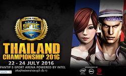 ระเบิดศึกการแข่งขัน Special Force Thailand Championship 2016