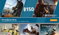 EA ลดราคาเกมบน Origin สูงสุด 75% ถึงวันที่ 30 สิงหาคม