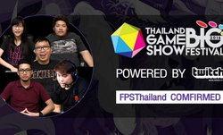 Twitch TGS BIG 2016 พี่แว่นนำทัพ FPS Thailand มาจัดเต็มความสนุก!
