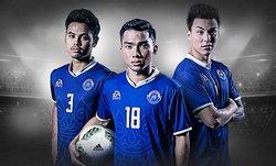 พบกับขุนพลช้างศึกของ FIFA ONLINE3 กับทีม Thailand Best 2016
