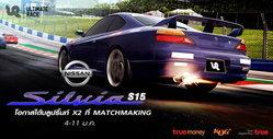 UR ลงแข่งในโหมด Matchmaking เพิ่มโอกาสรับ บลูปริ้นท์ Silvia S15 2 เท่า!