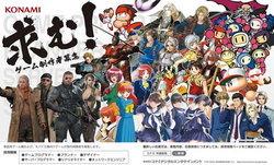 Konami เปิดรับสมัครทีมงานเพิ่ม อาจกลับมาทำเกมดังอีกครั้ง