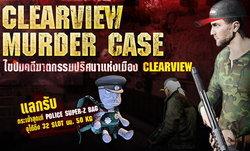 Infestation กิจกรรมชวนไขปริศนา คดีฆาตกรรมแห่งเมือง Clearview