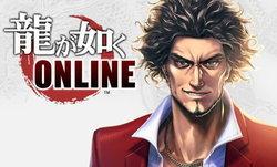 Yakuza Online ตำนานยากูซ่าล้างแค้นฉบับออนไลน์