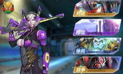 Blizzard เอาจริง! ยื่นฟ้องเกมลอกเลียนแบบ Overwatch ในจีน