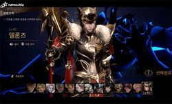 [G-Star 2017] เผยโฉมตัวละคร Seven Knights II จาก Demo ภายในงาน