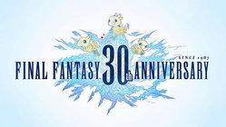 ผู้สร้างบอกปี 2018 จะเป็นปีที่ยิ่งใหญ่ของซีรีส์ Final Fantasy