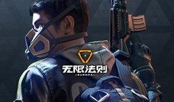 Tencent จัด Europa มาแข่งกันเองกับ PUBG ที่เพิ่งได้สิทธิ์มาเปิด