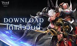TERA Online Thailand เปิดให้ดาวน์โหลดได้แล้ววันนี้
