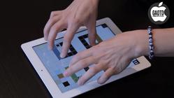 Finger Tied สนุกดีๆสำหรับ iPad ทั้งสนุกและฝึกทักษะ