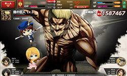 ระบบและวิธีเล่น Attack on Titan Online
