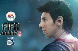 ประกาศชื่อและสายการแข่ง FIFA Online 3 ในงาน BIGFES 2013
