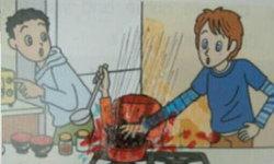รวมภาพแสบๆ จากหนังสือเรียนเด็กญี่ปุ่น