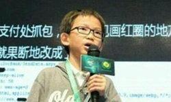 จีนเปิดตัวแฮกเกอร์อายุน้อยที่สุด และเขาเป็นคนดี