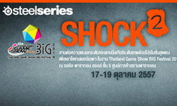 SteelSeries จัดเต็มโปรโมชั่น Shock กำลังสอง