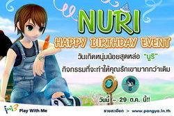 PANGYA NURI HAPPY BIRTHDAY EVENT